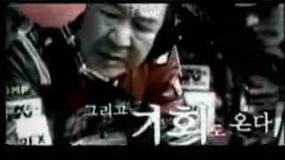 부국증권  최불암 cf 추억의 광고