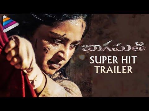 Bhaagamathie Latest TRAILER | Anushka | Unni Mukundan | Thaman | #Bhaagamathie | Telugu Filmnagar