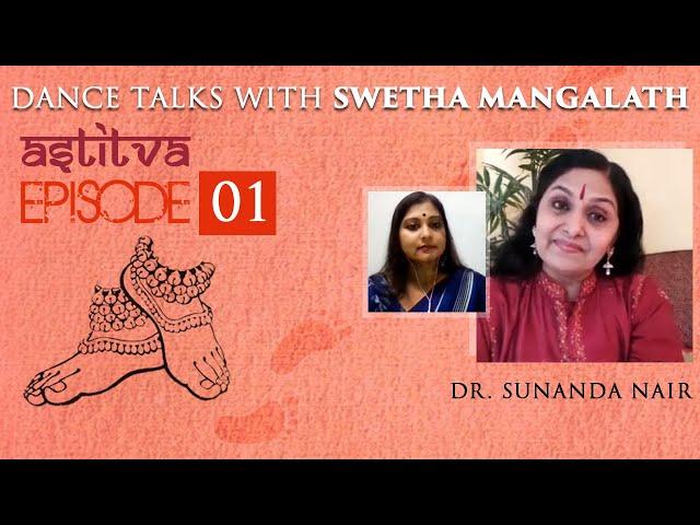 Dr. Sunanda Nair with Swetha Mangalath   Astitva   Episode 01