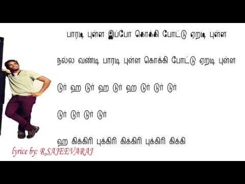 Katta Vandi Katta Vandi Karaoke HQ Sakalakala Vallavan Karaoke