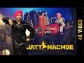 Download JATT NACHDE (Full 4K ) || MINDA SINGH || Latest Punjabi Songs 2017 || AMAR AUDIO MP3 song and Music Video