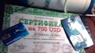 Отзыв от Ларисы Курченко(, 2013-12-18T14:11:48.000Z)