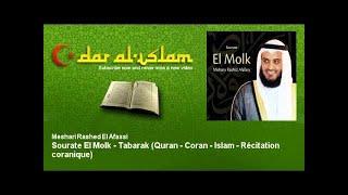 Meshari Rashed El Afassi - Sourate El Molk - Tabarak - ????? ???? ??????? - ???? ?????