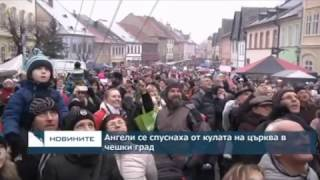 Ангели се спуснаха от кулата на църква в Чехия