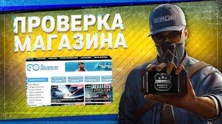 видео магазин uplay