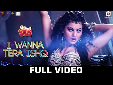 I Wanna Tera Ishq | Uncensored | Great Grand Masti | Urvashi Rautela | Shivi