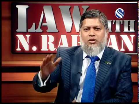 21 October 2017, Law with N Rahman, Part 1