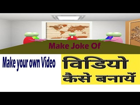How to Make video animation Like | Make Joke Of | - Blender Tutorial in Hindi- How to make video