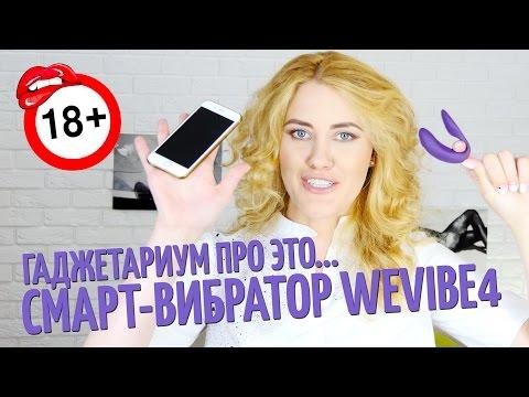 мастурбация женская видео