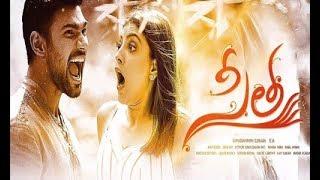 Sita Telgu Movie 4K Teja Sai Sreenivas Bellamkonda Kajal Aggarwal Anup Rubens