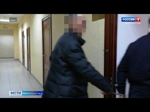 Экс-глава администрации Черняховска получил 5 лет колонии строгого режима за взятку