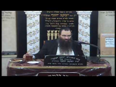 הרב עובדיה יוסף פרשת בהר התשע''ט