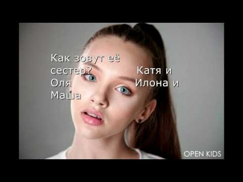 Мастер Класс от Ангелины Романовской