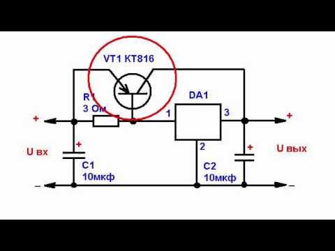 Hb6298 схема включения