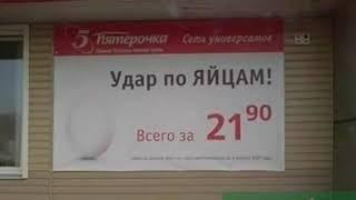Упоротые приколы, смешные названия магазинов