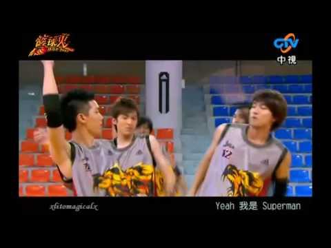 Superman-Nese * Hot Shot * Dance HQ