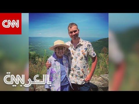 مغامرة العمر.. حفيد يسافر مع جدته إلى 61 حديقة وطنية في أمريكا  - نشر قبل 14 دقيقة