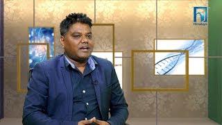 || Dr. Shivaji Bikram Silwal with Binisha Thapa | HEALTH STATION ||