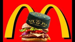 Для кругозора. Гамбургер ни американская,  татарская еда.