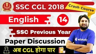 7:00 PM SSC CGL 2018 | English by Harsh Sir | SSC Previous Year Paper Discussion