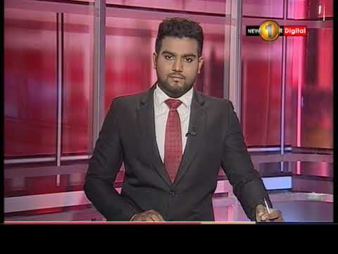 News 1st Lunch Time Sinhala News...