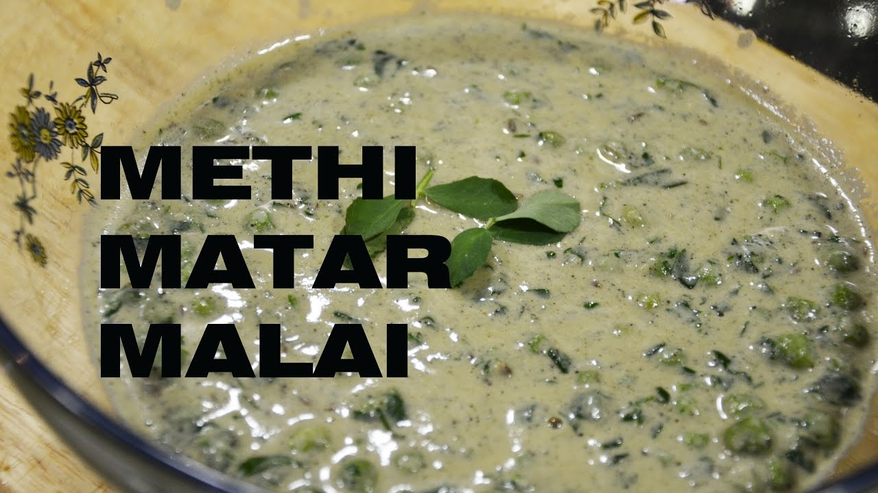 Jain methi matar malai sabzi sabji vegetable youtube jain methi matar malai sabzi sabji vegetable forumfinder Image collections
