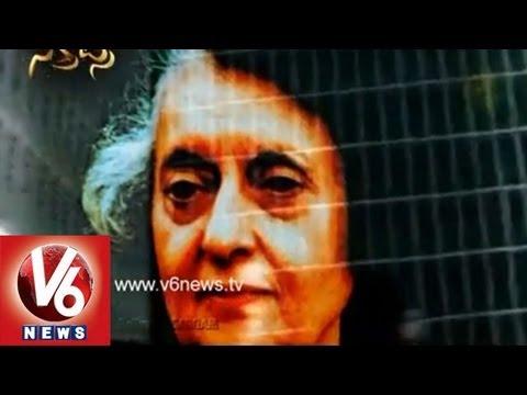 Indira Gandhi Life Secrets Revealed || V6 News