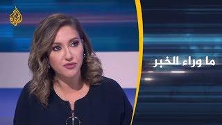 🇸🇦 🇾🇪 🇦🇪 ما وراء الخبر - لماذا تريد السعودية فرض مليشيات الإمارات على الشرعية باليمن
