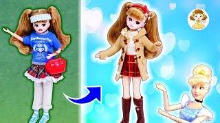 リカちゃん デートコーディネート♥洋服を粘土で手作りDIY✨クリスマスのイルミネーションにハルトくんといくよ🌼おもちゃ 人形 アニメ