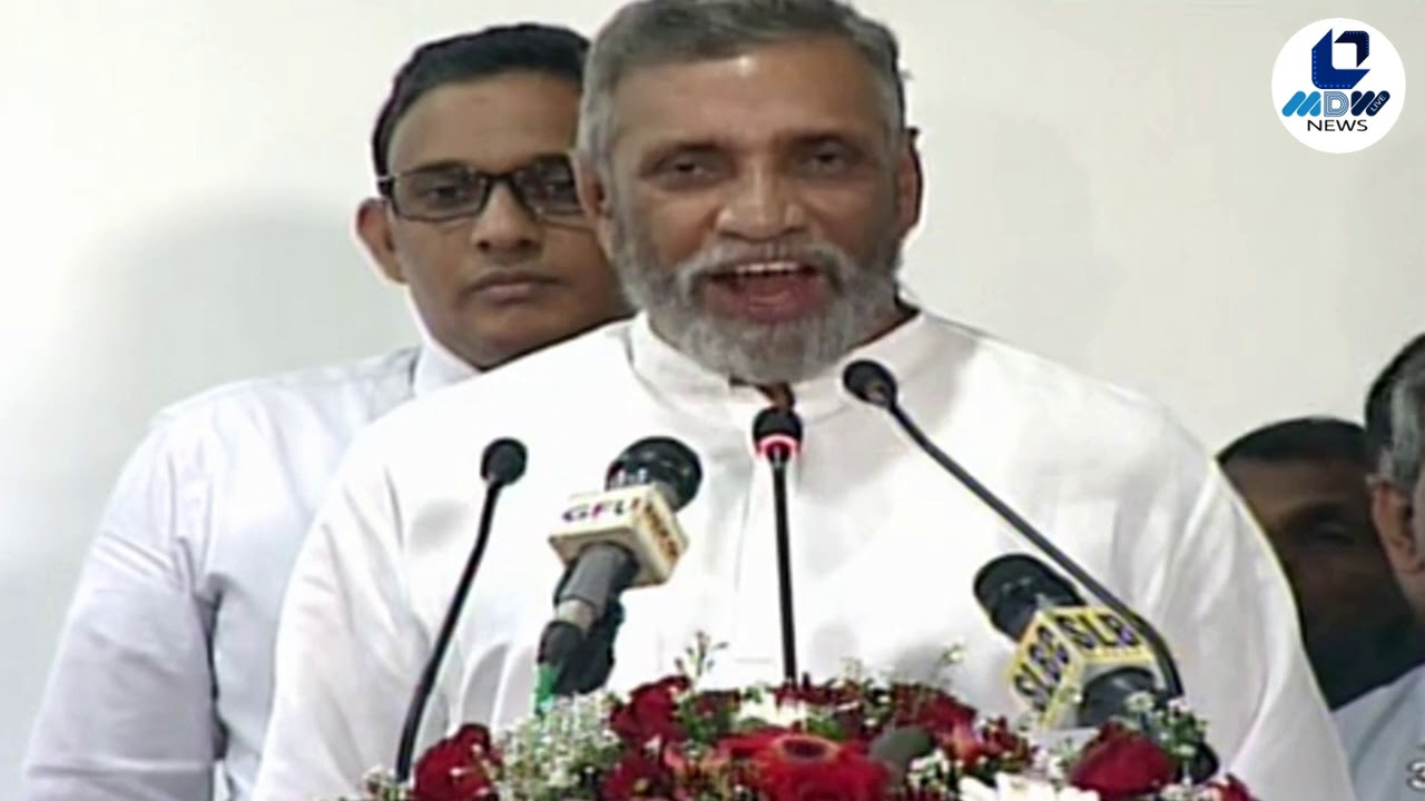 Sri Lanka Election Commission Releases Presidential Election 2019