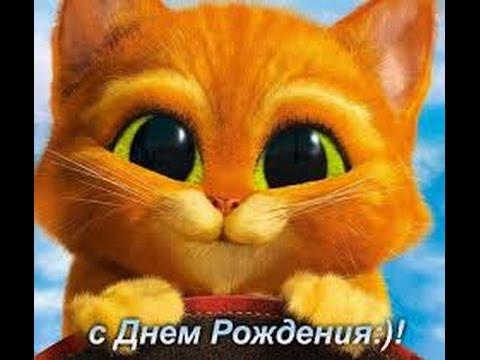 С днем рождения!! Классные картинки с надписью с днем рождения/Малика Нурбаева