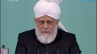 2014-05-30 Kalifat, Gebete und der Märthyrer Mehdi Ali Qamar