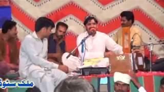 Boliyan,, Wazir Ahmad Toti..03007788170,,2016