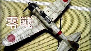 Mitsubishi A6M2b Zero Tamiya 1:72 Step by Step - Part 1