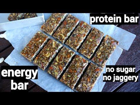 energy bar recipe | एनर्जी बार | protein bar recipe | dry fruit energy bars | nut bar