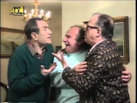 """Οι Εργένηδες """"Ο θείος απ'την Κρήτη"""" (Επεισόδιο 14) - [ANT1 1991 - FULL Episode]"""