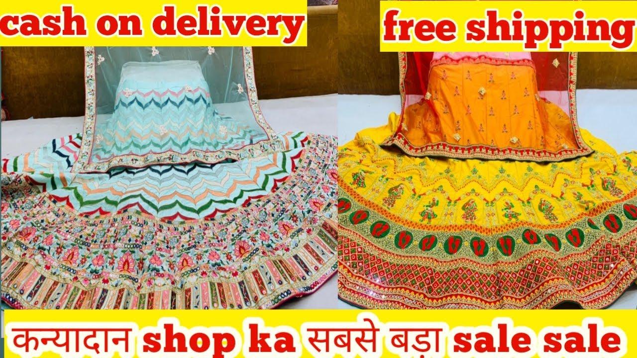 Kanyadan In Ratanpole | Newly Lehenga Choli Design | Chaniya Choli Market | Trendy Lehenga Design