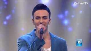 Kdam Eurovision 2013: Judah Gavra - We're Beautiful- Semi Final