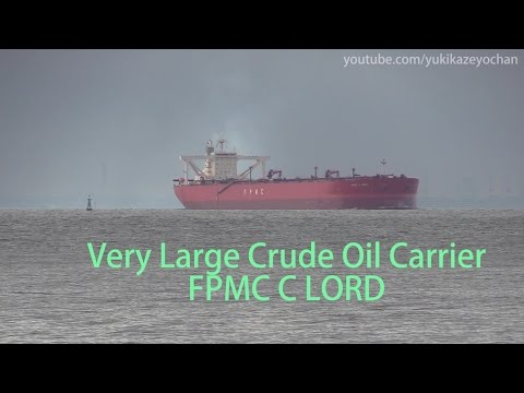 VLCC - Very Large Crude Oil Carrier: FPMC C LORD (Formosa Plastics Marine Corporation)