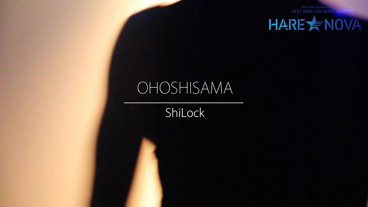 Shilock