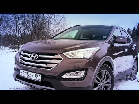 Тест-драйв Hyundai Santa Fe 2013 // АвтоВести 89
