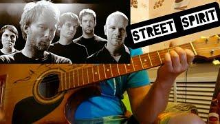 """STREET SPIRIT RADIOHEAD (УРОК НА ГИТАРЕ) СЕРИАЛ""""ИЗМЕНЫ"""""""