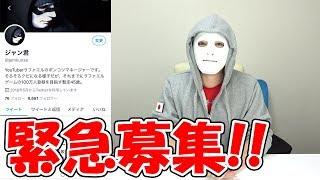 クッキング動画音入れと編集者の募集【ラファエル】