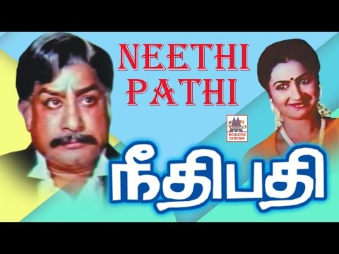 neethipathi sivaji tamil full movie |...