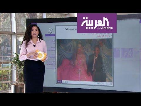 العربية.نت اليوم.. زواج آلاف الأطفال بمصر والمستقبل متفائل  - نشر قبل 4 ساعة