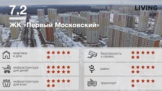 видео Абсолют Недвижимость - Управляющая компания