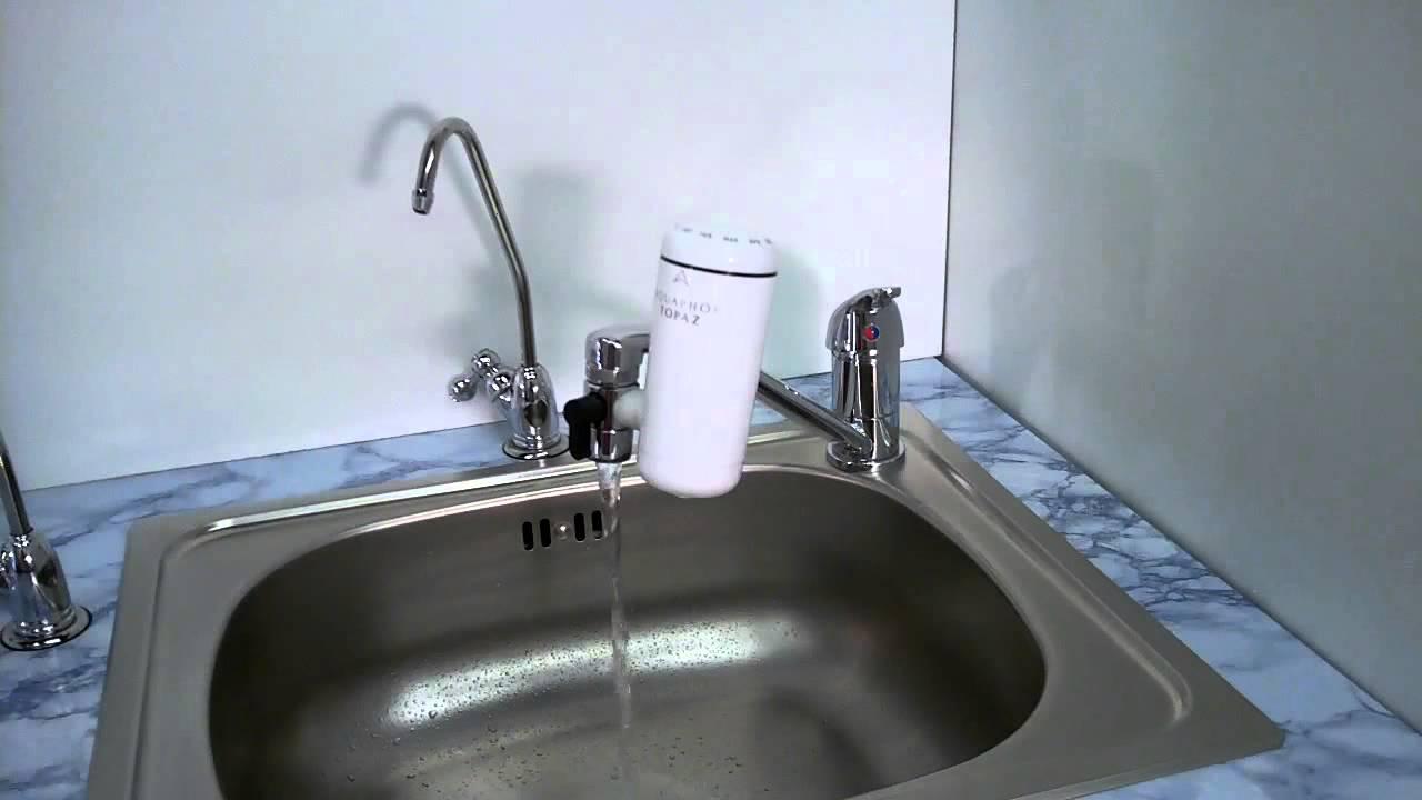 Aquaphor Modern. Jak vyměnit vložky? - YouTube
