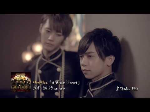 "【MeseMoa.】Shadow Kiss 30秒ver【1st album ""Secret""】"