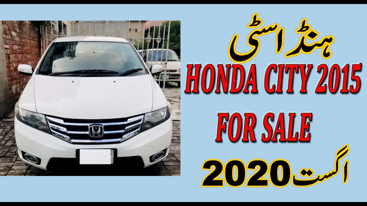 Honda City 2015 For Sale In Bast Price August 2020