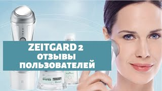 ZEITGARD 2 отзывы пользователей